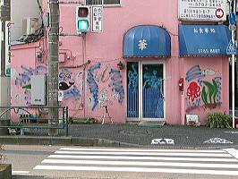 西小山駅~武蔵小山商店街 ...